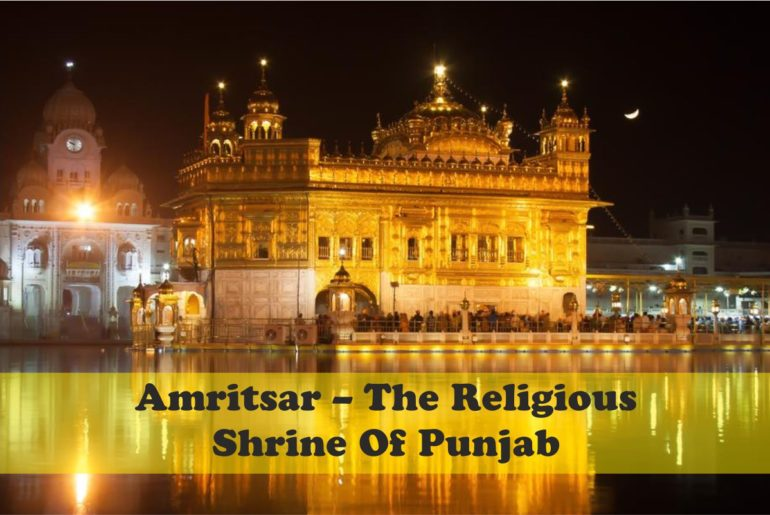 About Tourism In Amritsar
