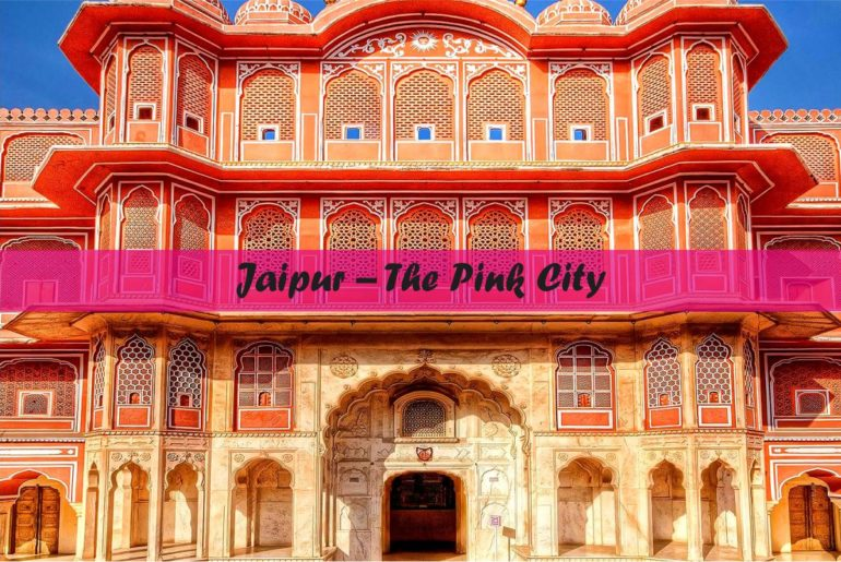 A Guide On Jodhpur Tourism