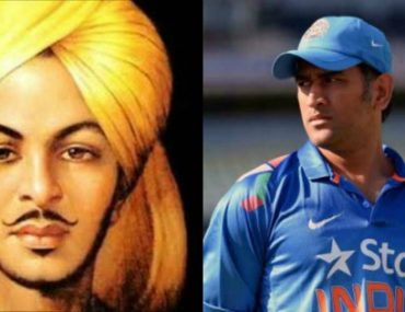 """""""Remember The Significance Of Martyr's """"Day"""", Says MS Dhoni."""
