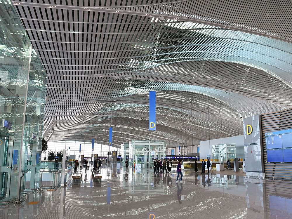 Seoul International Airport