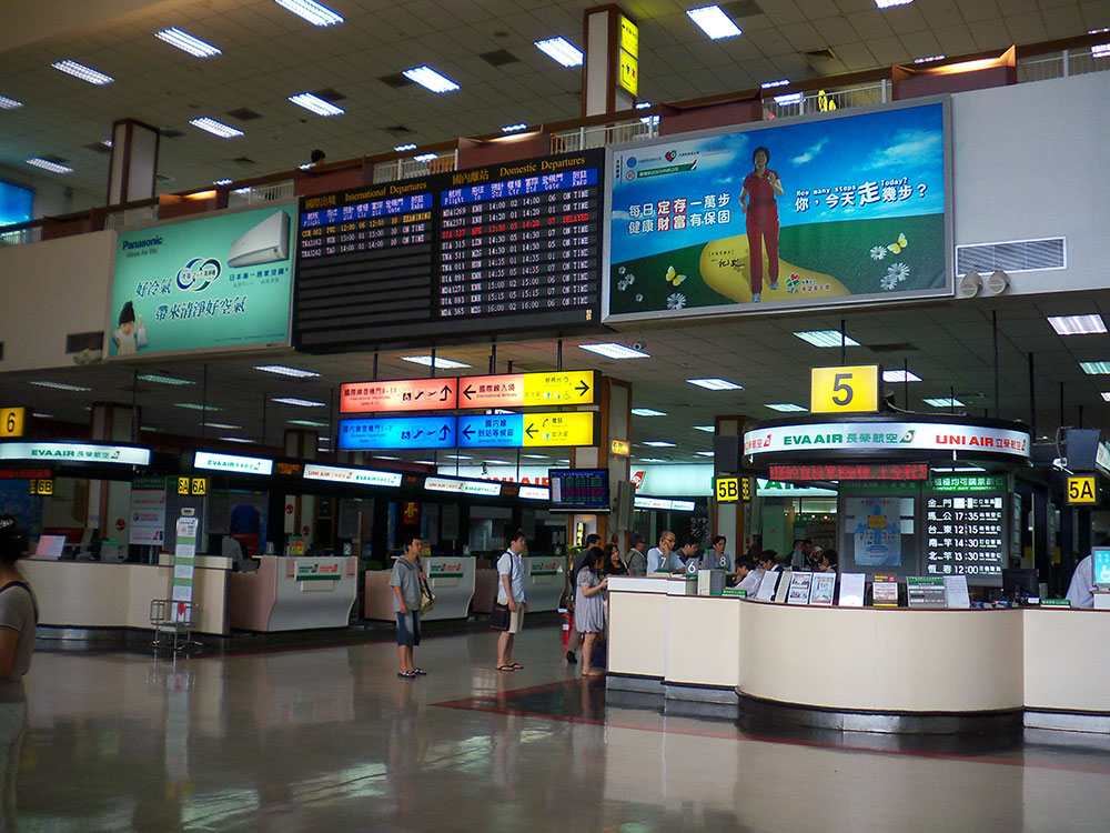 Taipei International Airport
